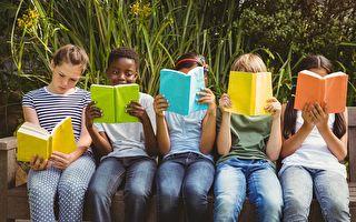提高孩子閱讀能力的五個技巧