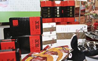 东阿阿胶业绩爆雷 市值两日蒸发近40亿