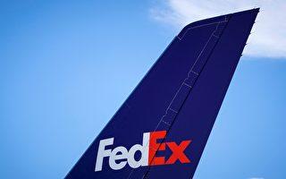 FedEx推24小时美护照代办 收费不菲