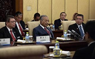 马来西亚突然扣押中石油子公司2亿多美元
