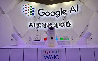 """谷歌称实现""""量子霸权"""" 会威胁所有密码?"""