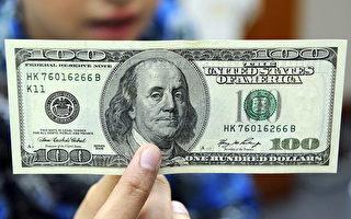 【貨幣市場】 全球經濟或萎縮3% 美元仍是避險貨幣