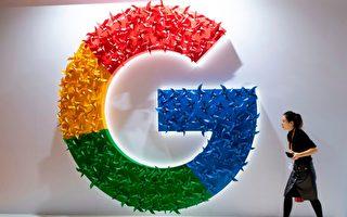 被指和中共合作 谷歌在中国做了哪些事