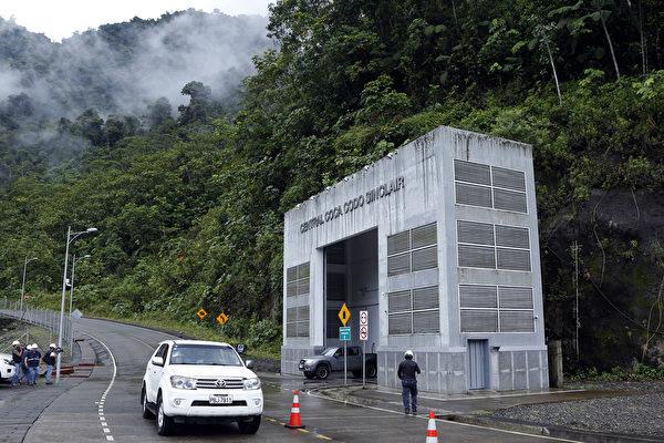 圖為厄瓜多爾的「科卡科多辛克雷水電站」的大壩外部景觀。(CRISTINA VEGA/AFP/Getty Images)