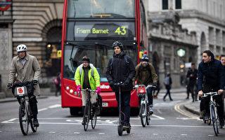 英国:电动滑板车可以在马路上骑吗?