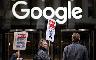 """揭秘:谷歌与中共政府及军方关系""""微妙"""""""