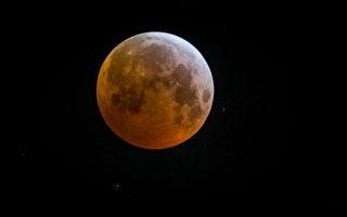7月17日早6:01 墨尔本将现月偏食