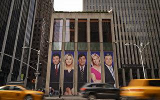 福克斯新聞連續70個季度收視率最高
