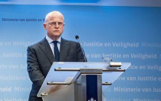 荷蘭提高5G安全標準 嚴格篩選供應商