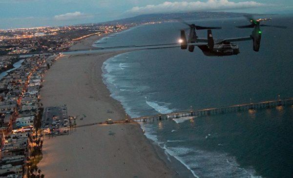 圖為美軍新型運輸機魚鷹式傾斜旋翼機MV-22 Osprey。(Saul Loeb/AFP/Getty Images)
