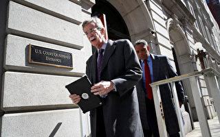 上訴法院駁回訴川普薪酬違憲案 指無根據