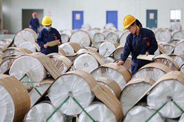 中共称行业活动稳步恢复 数字会说话?!