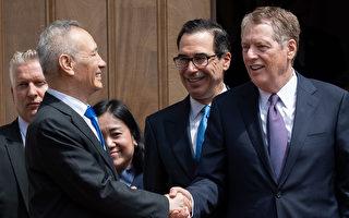 莱特希泽、姆钦和刘鹤通电话 继续贸易谈判