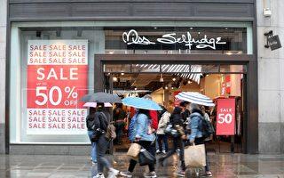 美零售额连续5个月增长 消费者表现强势
