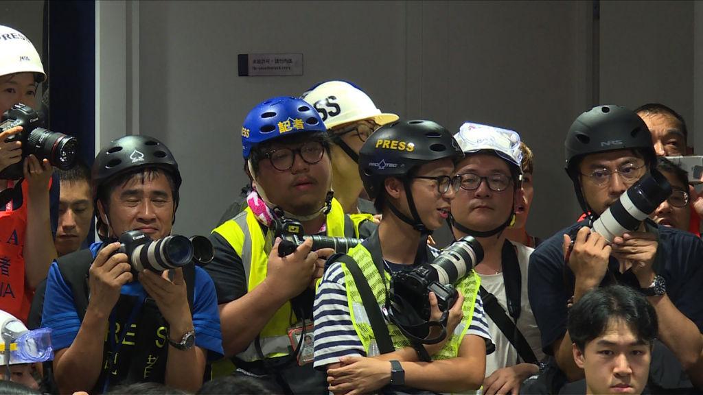 程曉容:「反送中」與維護香港新聞自由
