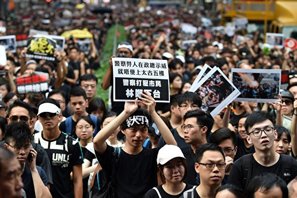 2019年6月16日,香港民眾參加反送中抗議遊行活動。(HECTOR RETAMAL/AFP/Getty Images)