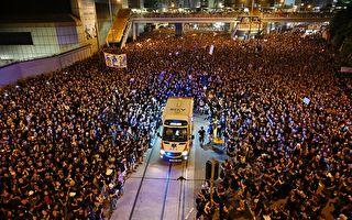 港人為何怒吼? 香港「反送中」大事記