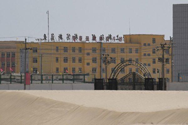新疆再教育营黑幕 地下20米设铁笼囚人