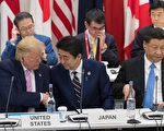 JAPAN-G20-SUMMIT US President Donald Trump (L) shakes hands with Japan's Prime Minister Shinzo Abe (C) as they sit beside China's President Xi Jinping as they attend a meeting on the digital economy at the G20 Summit in Osaka on June 28, 2019. (Photo by Jacques Witt / POOL / AFP) (Photo credit should read JACQUES WITT/AFP/Getty Images)