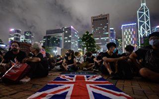 分析:從英中衝突看西方各國面臨棄共選擇