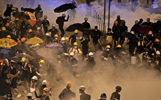 组图11:立法会占领行动 港警催泪弹清场