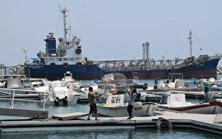 伊朗违反核协议 欧洲要求召开紧急会议