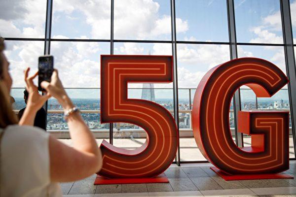 5G网络将问世 如何影响业界和日常生活