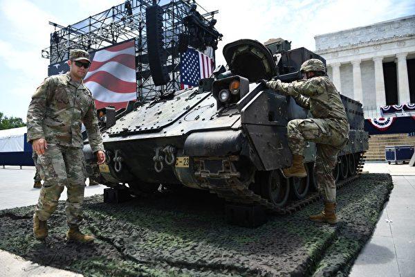 川普國慶閱兵 美軍部分最新武器將亮相