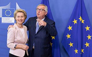 欧盟或迎来首位女领袖