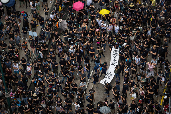 7月7日,超過23萬港人反送中大遊行。(Photo by Billy H.C. Kwok/Getty Images)