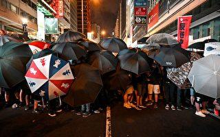组图:逾23万人九龙游行 警方入夜暴力清场