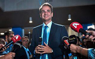 希腊国会变天 保守派夺逾半数席位