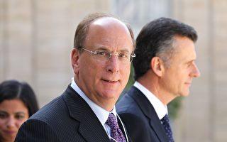 全球最大资产管理CEO:外企在离开中国