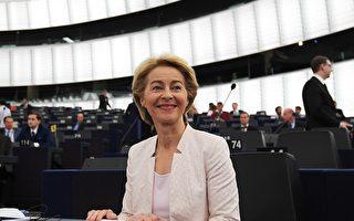 欧盟迎来首位女主席 冯德莱恩对中共强硬