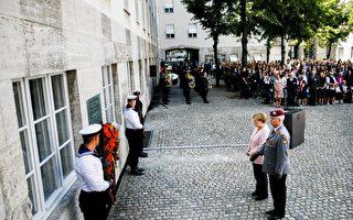 德國紀念刺殺獨裁者希特勒行動75周年
