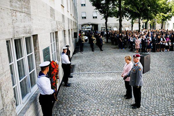 德国纪念刺杀独裁者希特勒行动75周年