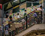 張林:香港抵抗運動長期化