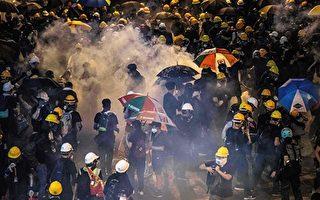 「光復元朗」擬週六舉行 香港反送中接連登場