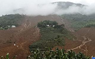 貴州7‧23特大山體滑坡 死亡人數增至42人