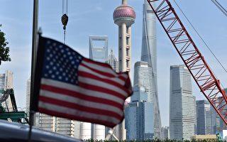 周三 美中在上海西郊宾馆举行贸易谈判