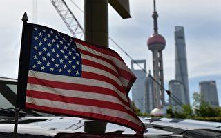 美中上海貿易談判結束 白宮發布聲明