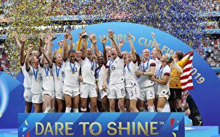 2:0勝荷蘭 美國衛冕女足世界盃