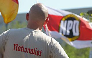 德国政府欲切断极右翼政党NPD财源