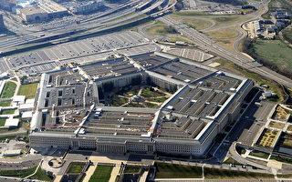 五角大楼陆战队军官确诊 全球美军暂停移动