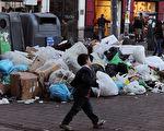 5岁童拒上学 父母带他上街捡垃圾 结果超赞