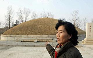日媒:朝鲜下令民众挖祖坟捡遗骨 改为火葬
