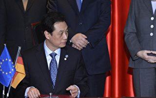 中共外交部副部长突然卸任引关注