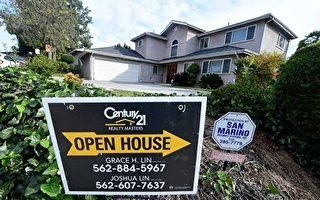 外国人去年加州购房剧减41%