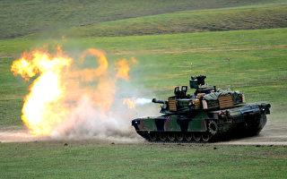"""【拍案惊奇】美售台坦克""""陆战之王""""有多强"""