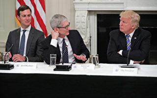 川普:苹果中国制Mac Pro部件不可免关税